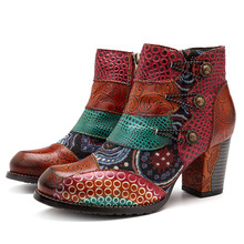 Socofy Vintage Spleißen Gedruckt Knöchel Stiefel Für Frauen Schuhe Frau Echtem Leder Retro Block High Heels Frauen Stiefel 2020(China)