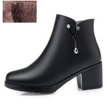 AIYUQI Frauen Stiefel Winter Neue Echtem Leder Nicht-slip Mode Wolle Warme Frauen Schnee Große Größe 41 42 43 stiefeletten Für Frauen(China)