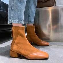 Superstar kare ayak akın med topuklu fermuar kadın yarım çizmeler zarif elbise katı streç çizmeler ofis bayan sıcak kış ayakkabı L36(China)