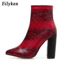 Eilyken Fashion Snake Skin Pu Sexy Enkellaars Vrouwen Hoge Hakken Wees Teen Schoenen Vrouwelijke Partij Schoenen Dames Winter Plus maat 42(China)