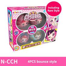 LOL Bonecas originais Surpresa Bonecas LOL Surpresas Bola Brinquedos Elf Boneca para Meninas Brinquedos Do Bebê Surpresa Princesa Gerar Boneca DIY LOL(China)