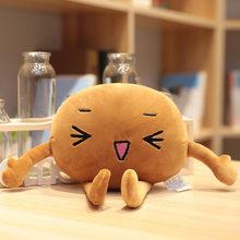 Yeaknow 50cm Avocado 20cm Stone Stuffed Dolls Soft Girl Boy Kids Plush Toys for Bedding Decoration Children Birthday Gifts(China)