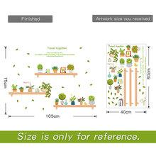 Садовые растения, бонсай для домашнего декора, наклейки на стену для гостиной, наклейки на стену, цветок, кухня, ПВХ, Наклейки на стены, сдела...(China)
