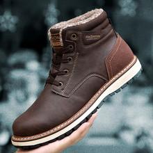 Erkek botları Anti-Skidding deri ayakkabı kış sonbahar erkek ayakkabısı kısa peluş dış kar botları adam rahat büyük boy 39- 45(China)