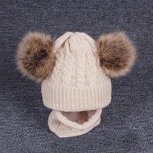 MUQGEW Лидер продаж для детей Детская шерсть для вязания Хемминг теплая шапка зимняя Hiarball меховым бубоном, Кепки подходит для От 1 до 6 лет дети ...(China)