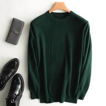 겨울 남성 점퍼 100% 캐시미어와 양모 니트 스웨터 오-넥 긴 소매 풀오버 남성 2016 새로운 스웨터 큰 크기의 옷(China)