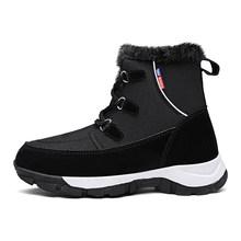 STQ ayak bileği çizmeler kadın ayakkabıları 2019 kış hakiki deri takozlar kar botları kadın dantel-up platformu botları kürk botları bayanlar 1621(China)