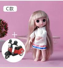 Новое поступление BJD SD кукла 1/8 модель тела для мальчиков и девочек OTPRO высокое качество игрушки из полимера Бесплатный глаз шары Модный мага...(China)