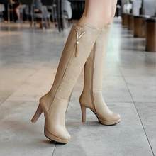 Toptan büyük boy moda kış kadın botları uzun diz yüksek PU deri çizmeler kadınlar için(China)