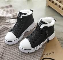 2020 frauen Erwärmung Stiefel Spitze Outdoor Winter Plüsch Casual Schuhe tragen Weibliche Schnee Stiefel Schuhe zapotos mujer Warme turnschuhe(China)