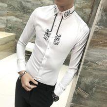 Мужская рубашка-смокинг с рюшами, новинка 2020, Весенняя рубашка с длинным рукавом, мужская рубашка для свадьбы, Camisa Masculina, Готическая Однотонн...(China)