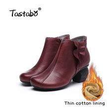 Tastabo manuel hakiki deri yüksek topuk bayan botları siyah kahverengi kırmızı şarap Vintage doku S3655-1 rahat kadın ayakkabısı(China)