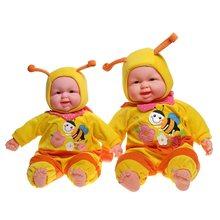 Tamanho do bebê rindo boneca de pelúcia brinquedos animal Inseto 2 bichos de pelúcia boneca brinquedos para crianças peluches de animales lol surpresa(China)