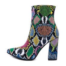 2020 kadın ayak bileği yılan cilt baskı çizmeler seksi 12cm yüksek topuklu bayan tıknaz çizmeler kısa sonbahar fetiş striptizci patik renkli ayakkabı(China)