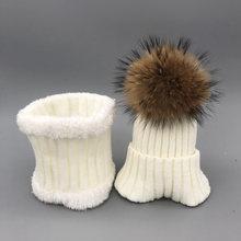 2019 set chapéu de inverno Meninos Meninas Crianças Forro de Lã Quente Chapéus definir Chapéu Do Inverno Para Crianças Do Bebê 100% De Pele Pompom skullies Gorros(China)