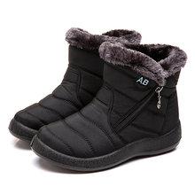 Frauen Schnee Stiefel Warme Pelz Stiefeletten Weibliche Winter Stiefel Frauen Winter Schuhe Damen Plus Größe Booties Komfort Drop Verschiffen(China)