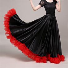 90cm grande taille gitane espagnol Flamenco jupe dentelle femme filles danse du ventre soie Satin lisse corrida Performance robe élastique(China)