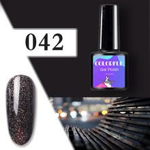 7.5 Ml Uv Gel Nail Polish Nail Art Vernis Semi Permanant LED Nail Primer Gel Hologram Gel Cat Kuku Gellack gel Top Coat(China)