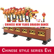 2019 compatível legoed cidade primavera festival véspera de ano novo família jantar dragão dança blocos de construção brinquedos clássico criador(China)