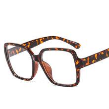 Oulylan винтажные квадратные очки оправа для женщин и мужчин большая оправа прозрачные очки студенческие очки для компьютерных игр(Китай)