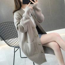 2019 秋/冬のファッション女(China)
