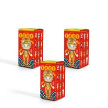 Popmart molly fobidden cidade auspicioso animais caixa cega boneca binária figura de ação presente aniversário do miúdo brinquedo frete grátis(China)