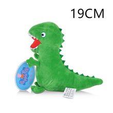 46cm original peppa pig bonito dos desenhos animados dragão de pelúcia animal brinquedo bonecas figura ação modelo de pelúcia das crianças presente aniversário(China)