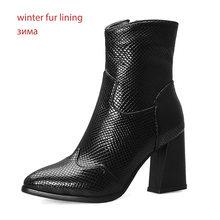 JK Snake Skin Pu Enkellaars Vrouwen Hoge Hakken Booties Dames Zip Schoenen Vrouwelijke Wees Teen Sexy Schoenen Vrouwelijke Emboss schoenen Winter(China)