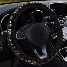 Bande élastique universelle de flocon de neige de marquage à chaud couverture de direction de voiture accessoires d'intérieur de style de voiture couverture de volant automatique(China)