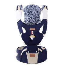 Honeylulu многофункциональная детская переноска висячая соска для хранения слинг для новорожденных кенгуру для ребенка эргорюкзак слинг Хипси...(China)