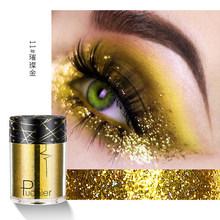 1 Pcs Mágico Shimmer Eyeshadow Olhos Make Up Glitter & Shimmer Em Pó Flash Brilhante Luminosa TSLM2 Shinning Diamante da Sombra de Olho(China)
