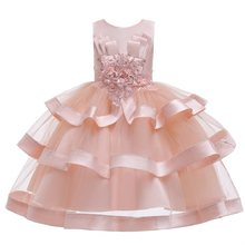 2019 אלגנטי פרל עוגת שמלת נסיכת בנות מסיבת חתונה חתונה פרח שמלת ילדה ילדי בגדי טקסים שמלה(China)