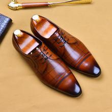 Мужская повседневная обувь из натуральной кожи; Деловые модельные туфли для торжеств; Мужские брендовые свадебные туфли оксфорды с перфора...(China)