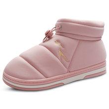 Kışlık Botlar Kadın kar ayakkabıları Bayanlar Üzerinde Kayma Su Geçirmez yarım çizmeler Kadın Düz Kürklü Çizmeler Rahat Sıcak rahat ayakkabılar Artı Boyutu(China)