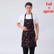New Long/Short-sleeve Chef Uniformi Ristorante Hotel Giacca Cuoco Cucina Cuoco Camicia Unisex Da Cucina Abiti Da Lavoro Cameriere tute e Salopette(China)