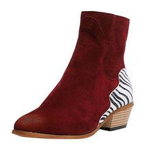 Botas de tobillo de colores mezclados a la moda para Mujer Otoño Invierno Casual con cremallera lateral hasta el tobillo zapatos individuales Mujer 2019(China)