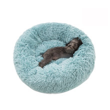 Soft Warm Round Pet Cat Bed Comfortable Pet Nest Dog Cat Washable Kennel Easy To Clean Dog Bed Warm House For Pet(China)