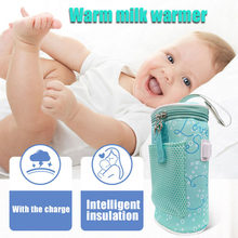 Baby Milk Bottle Warmer Bag USB Heating Baby Bottle Carrying Bags BJStore(China)