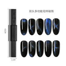 Инструменты для ногтей кошачий глаз магнит УФ Гель-лак специальный необычный Многофункциональный мощный магнитный стержень ручка для ногт...(China)