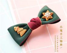 Galletas de Navidad lindo moño horquilla para niña bandas para el pelo de niño grunchy Clips accesorios para el cabello B579(China)