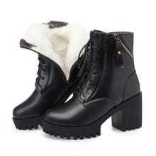 AIYUQI kadın çıplak botları 2020 yeni hakiki deri kadın çizmeler doğal yün sıcak kadınlar kış çıplak çizmeler kış kadın ayakkabı(China)