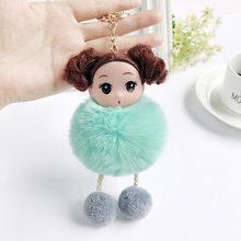 Chave Da Cadeia de Chaveiro Boneca bonito Engraçado Do Bebê Pom Pom Fofo Bola De Pêlo Saco Anel Chave Chaveiro De Pelúcia Para As Mulheres Charme acessórios Do Presente(China)