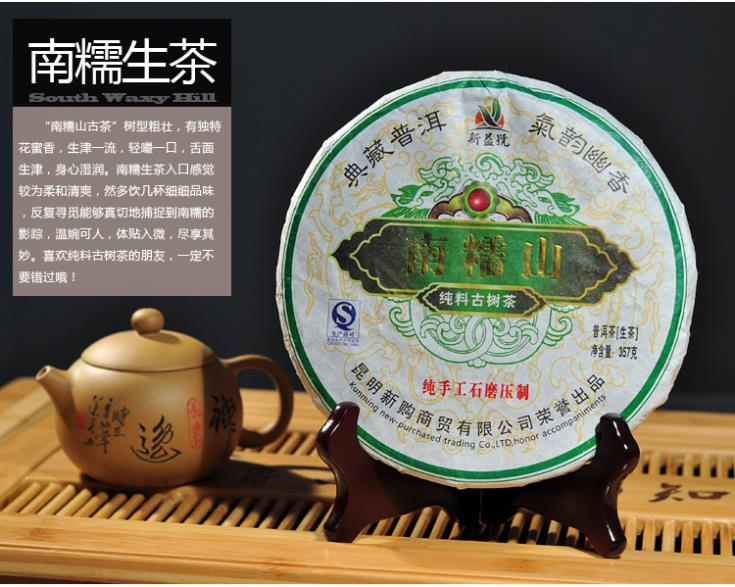 Virgin material tea trees Puerh the tea health care Chinese yunnan 357g  cake China the food weight loss products pu erh cheap