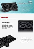 A4Tech высокое качество, известные бренды, d9000 водонепроницаемый, проводной мыши и клавиатуры набор проводной мыши клавиатуры проводные набор