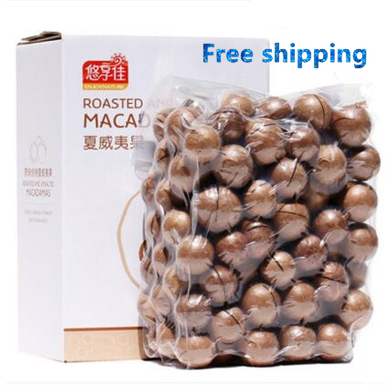 Free shipping Plain baked nuts snacks macadamias 400 g * 2 boxes от Aliexpress INT