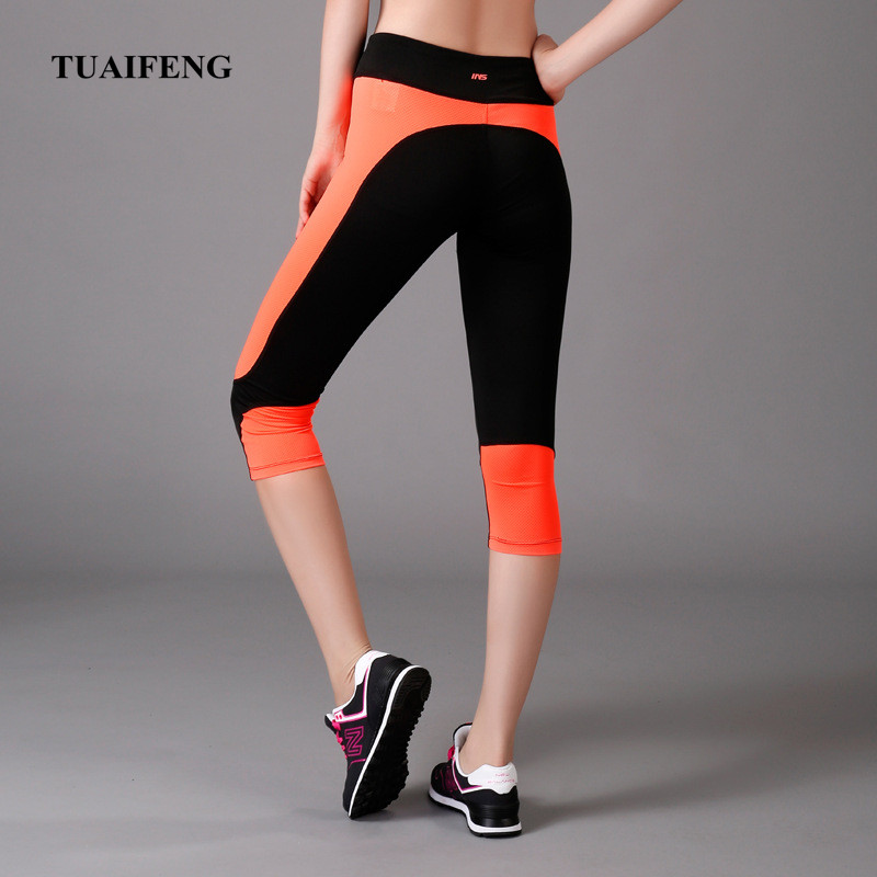 Women Sports Pants Sexy Gym running yoga fitness leggings breathable quick-drying activewear tights(China (Mainland))