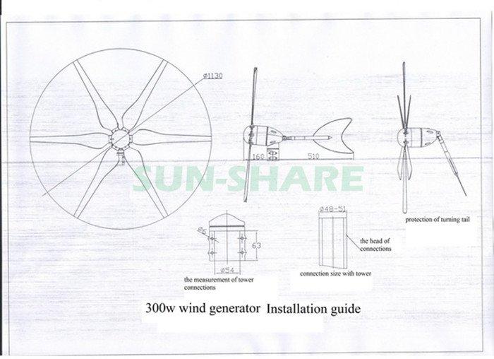 wholesale 300w grid tie wind power generator  turbine  windmill 100 positive feedback   buy wind