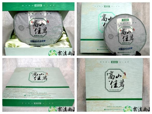 Puer tea health care  yunnan tea cakes the Chinese yunnan puerh 357g pu-erh the health green food discount cheap