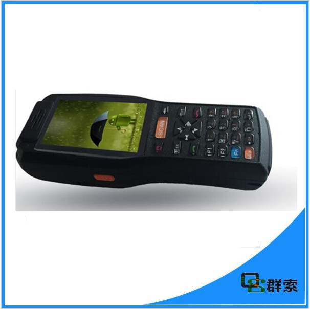 LOW price handheld terminal barcode scanner data collector with CE 1D WIFI(China (Mainland))