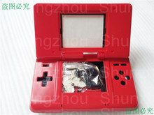 Buy High Housing Cover Case Replacement Shell Full Buttons Nintendo DS NDS Console 4Sets/lot for $44.40 in AliExpress store